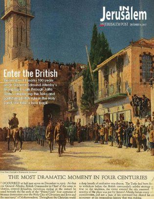 0812 JIJ cover image