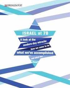 Jerusalem Post - Israel at 70 copy