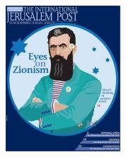 Herzl cover - Jpost int'l Edition